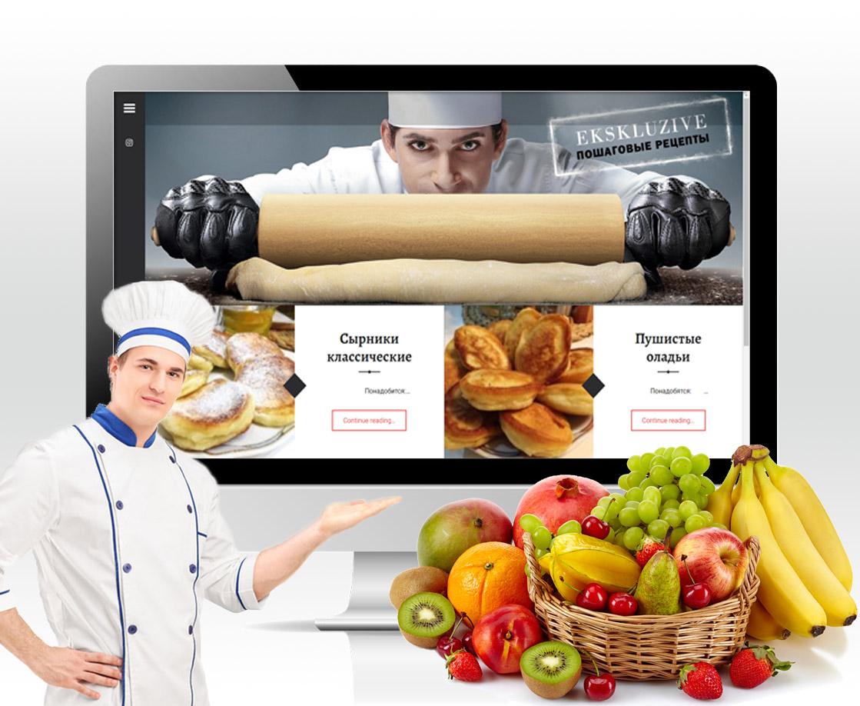 «Эксклюзив» — кулинария